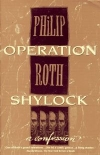 Philip Roth. Operation Shylock